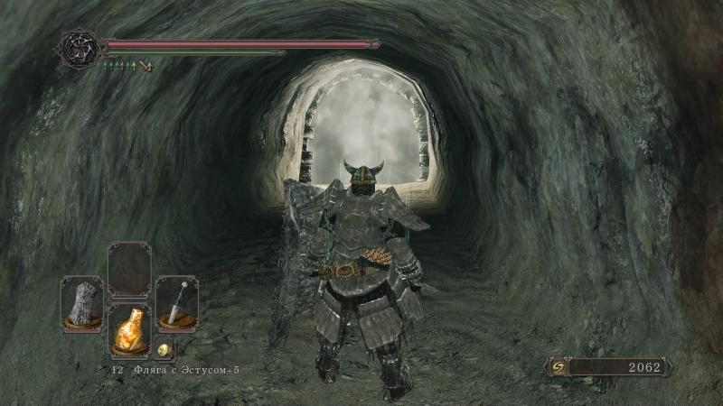 Dark Souls II Боец крысиной гвардии
