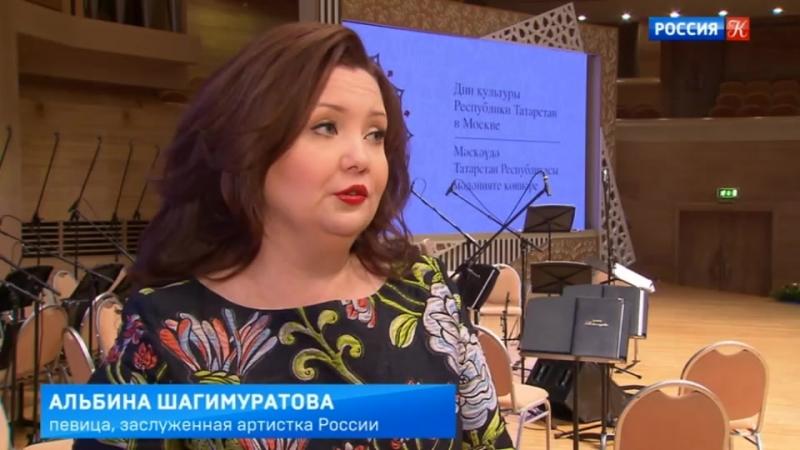 Дни культуры республики Татарстан завершились гала-концертом мастеров искусств