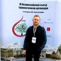 Роман Ерохин фото