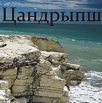 Марина Соболева-раганян