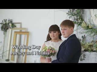 Wedding Day ❤ Алексей и Наталья ❤ #миасс #челябинск #свадьба #видеограф #фотограф #wedding #weddingday