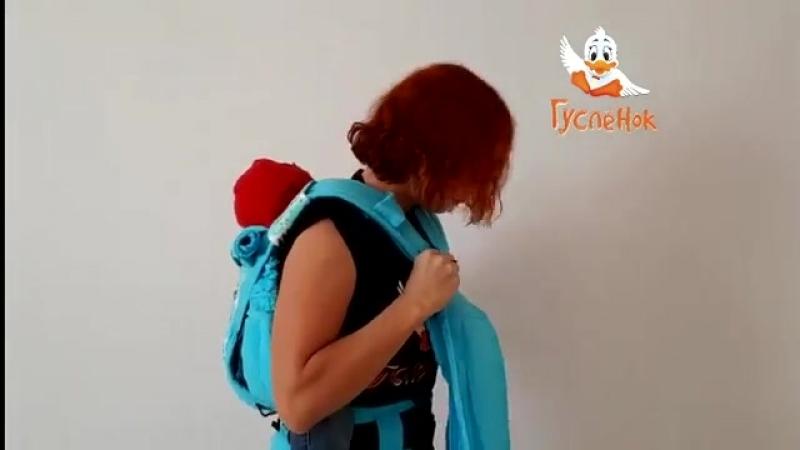 Как носить за спиной ребенка в эрго-рюкзаке - май-слинге