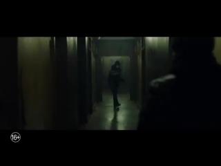 тизер фильма «Девушка, которая застряла в паутине»