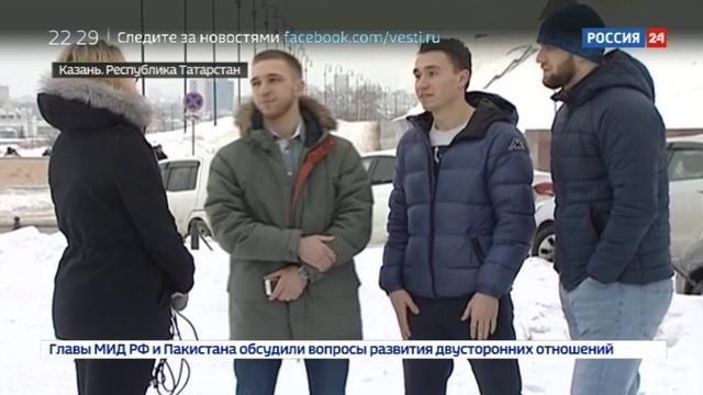 Новости на Россия 24 • Похищение в Казани: реалистичный пранк не оценили