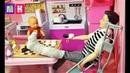 КАТЯ И МАКС ВЕСЕЛАЯ СЕМЕЙКА. ЗАЧЕМ СОБИРАТЬ ИГРУШКИ Мультики про кукол Барби