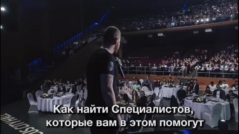 27 ноября Новосибирск Обучающее шоу Люди Дела 3