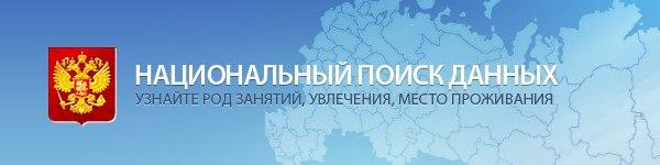 бесплатный справочник москвы - фото 3