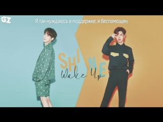 [RUS SUB] PENTAGON - Wake Up