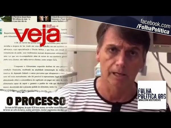 URGENTE Bolsonaro apresenta notícia crime contra a Revista VEJA perante o MP após ataque