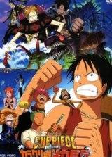 Ван Пис (One Piece) все серии подряд