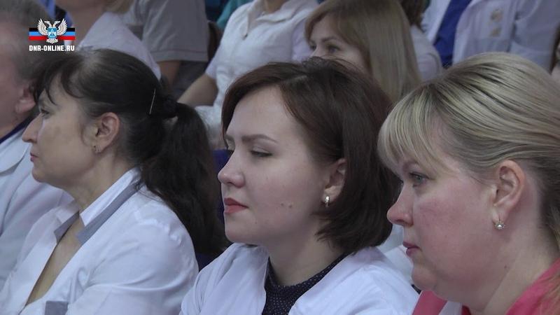 В Республике разрабатывают программу по сохранению репродуктивного потенциала Донбасса