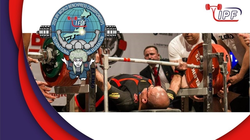 Men Open, 120-120 kg - World Equipped Bench Press Championships 2019
