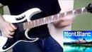 МОНБЛАН ! Satriani Style song - MontBlanc