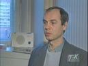 Фінансавы час ТБК 1996 ГКО