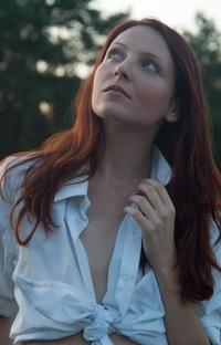 Лиза Аксёнова