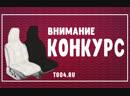 100 Овчина, Авто-Накидки Премиум Класса!