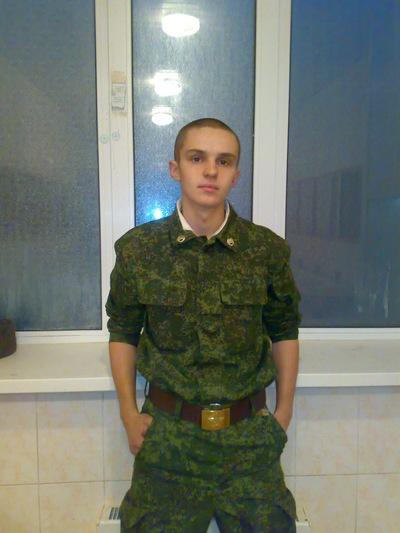 Евгений Тихонов, 31 июля 1992, Тула, id162130186