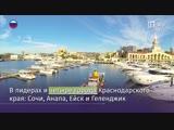 Города Крыма вошли в ТОП самых популярных курортов России