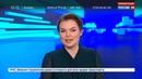Новости на Россия 24 Владимир Путин пообщался с Инфантино с помощью мяча