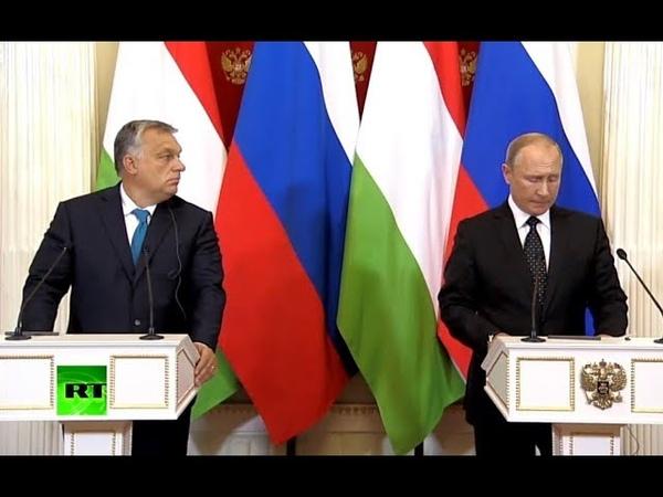 Такой подставы Европа не ожидала Путин заявил о продлении Турецкого потока в Венгрию