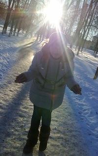 Вика Холод