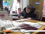«Утро России». Определено время замены паспортов на электронные карты