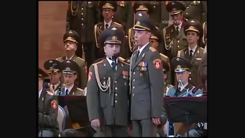 Ансамбль Александрова Амурские Волны