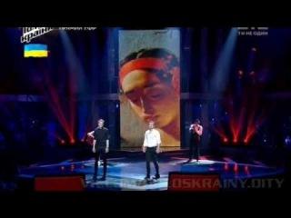 ��������� �������� �  ����� ��������� - ͳ� ��� ̳����� ( #thevoice #goloskrainy ) (08.06.2014)