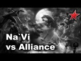 Na'Vi vs Alliance - Starladder Dota 2