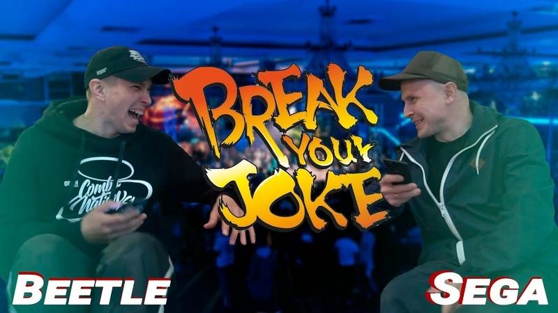 Break Your Joke 2 | Beetle vs Sega | Combonation x1