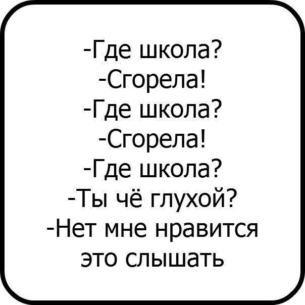 http://cs418629.vk.me/v418629375/110e/EydNFgNrHyw.jpg