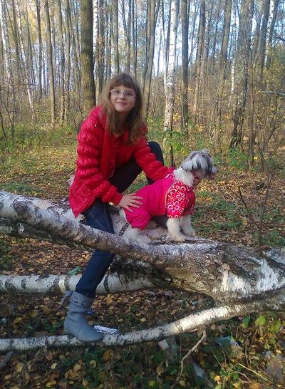 Дарья Колганова, 30 сентября 1996, Кривой Рог, id149591418