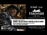 2805 Kenny 'Blues Boss' Wayne (USA) на открытии =PANORAMA=