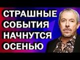 Я нe пpopoк, нo тoчнo знaю, чтo cлyчитcя... Андрей Макаревич