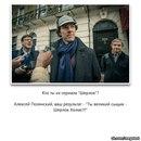 Алексей Полянский фотография #40