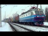 ЧС2к-891 с контейнерным поездом