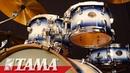 TAMA Silverstar Drum Kit.