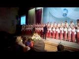 Академический украинский народный хор Украины имени Г. Веревки КНУТД