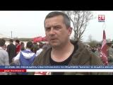 Крым продолжает отмечать годовщину освобождения населённых пунктов от немецко-фашистских захватчиков