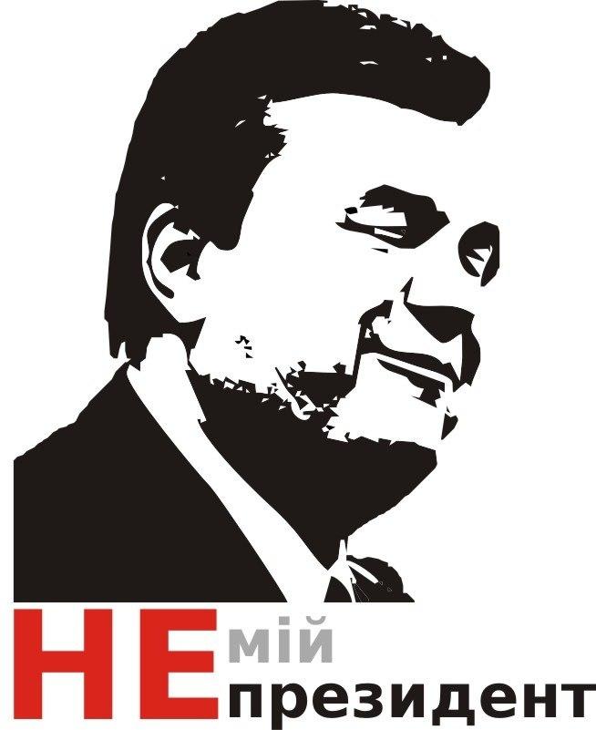 За драку на День Победы в Тернополе нардепу грозит четыре года тюрьмы - Цензор.НЕТ 2850