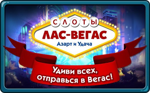 Слот Играть Онлайн Русские