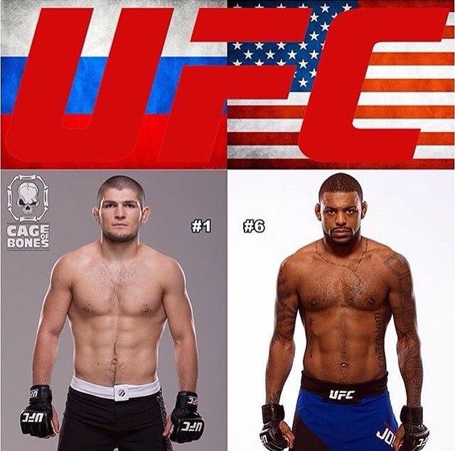 �������� �� ������� ����� ������������-����� �������. UFC 205