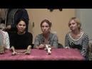 Видеоотзывы о семинаре Функциональная анатомия опорно двигательного аппарата 27 29 10 17 Одесса
