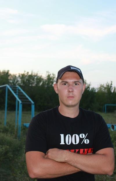 Илья Мотераццо, 13 июня 1987, Москва, id42177341