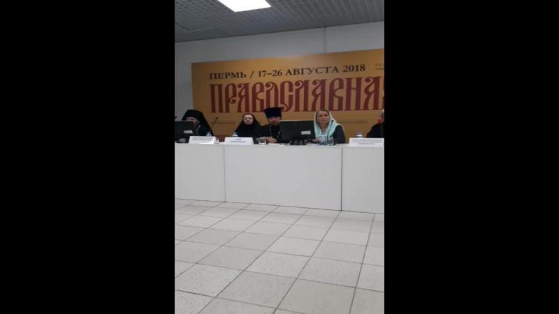о.Алексей руководитель паломнического отдела Пермской Епархии