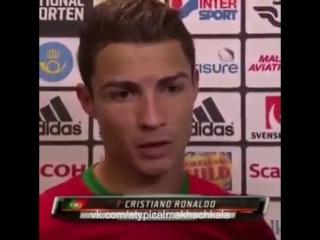 [Нетипичная Махачкала] Роналдо сказал шокирующие слова