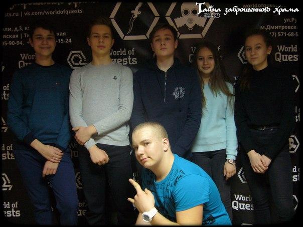Команда победителей 16.03.2018