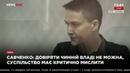Надежда Савченко пообщалась с журналистами перед заседанием суда 03.09.18