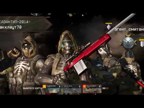 Warface мне сказал Don't Worry, Be Happy
