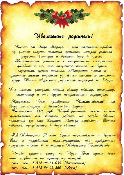 новости россии свежие